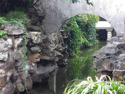 Sân vườn Trung Hoa