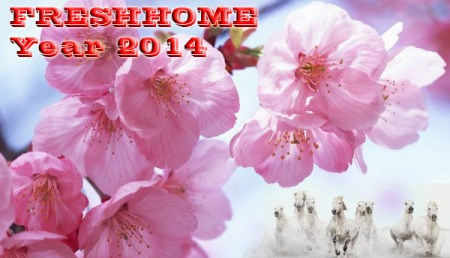 Freshhome_2014